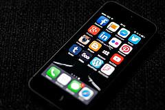 smartphonescreenshot